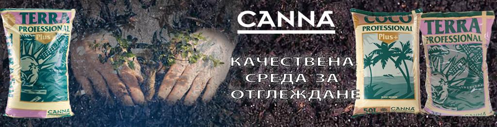 canna_final_final